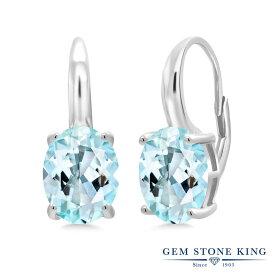 Gem Stone King 6カラット 天然 スカイブルートパーズ シルバー925 ピアス レディース 大粒 シンプル レバーバック 天然石 誕生石 金属アレルギー対応 誕生日プレゼント
