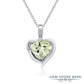 Gem Stone King 1.77カラット 天然 プラジオライト (グリーンアメジスト) 合成ホワイトサファイア (ダイヤのような無色透明) シルバー925 ネックレス ペンダント レディース 大粒 シンプル 天然石 金属アレルギー対応 誕生日プレゼント
