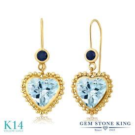 Gem Stone King 4.02カラット 天然 スカイブルートパーズ 天然 サファイア 14金 イエローゴールド(K14) ピアス レディース 大粒 レバーバック 天然石 誕生石 金属アレルギー対応 誕生日プレゼント