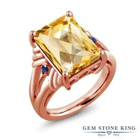 Gem Stone King 6.8カラット 天然 シトリン シミュレイテッド サファイア シルバー925 ピンクゴールドコーティング 指輪 リング レディース 大粒 シンプル 天然石 11月 誕生石 金属アレルギー対応 誕生日プレゼント