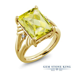 Gem Stone King 6.89カラット 天然 レモンクォーツ 天然 トパーズ (無色透明) シルバー925 イエローゴールドコーティング 指輪 リング レディース 大粒 シンプル 天然石 金属アレルギー対応 誕生日プレゼント