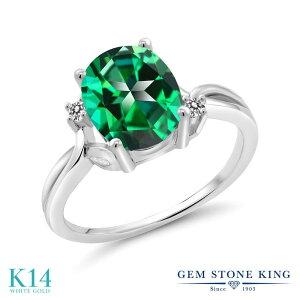 3.03カラット 天然石 トパーズ レインフォレスト (スワロフスキー 天然石) 指輪 レディース リング 天然 ダイヤモンド 14金 ホワイトゴールド K14 ブランド おしゃれ 一粒 緑 大粒 シンプル プレ