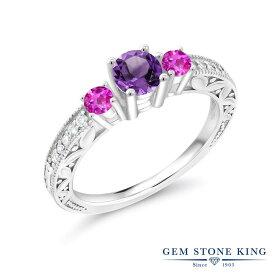 Gem Stone King 0.87カラット 天然 アメジスト ピンクサファイア シルバー925 指輪 リング レディース 小粒 天然石 2月 誕生石 金属アレルギー対応 婚約指輪 エンゲージリング