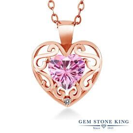 Gem Stone King 0.81カラット ピンク モアサナイト Charles & Colvard 天然 ダイヤモンド シルバー925 ピンクゴールドコーティング ネックレス ペンダント レディース モアッサナイト シンプル 金属アレルギー対応 誕生日プレゼント