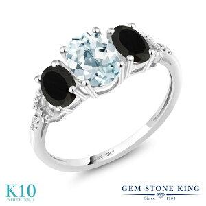 1.57カラット 天然 アクアマリン 指輪 レディース リング オニキス ダイヤモンド 10金 ホワイトゴールド K10 ブランド おしゃれ 3連 水色 スリーストーン 天然石 3月 誕生石 婚約指輪 エンゲージ