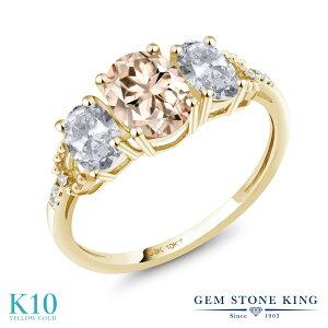 1.87カラット 天然 モルガナイト (ピーチ) 指輪 レディース リング トパーズ ダイヤモンド 10金 イエローゴールド K10 ブランド おしゃれ 3連 スリーストーン 天然石 3月 誕生石 婚約指輪 エンゲ