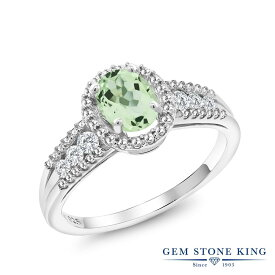 Gem Stone King 0.99カラット 天然 プラジオライト (グリーンアメジスト) 合成ホワイトサファイア (ダイヤのような無色透明) シルバー925 指輪 リング レディース ヘイロー 天然石 金属アレルギー対応 誕生日プレゼント
