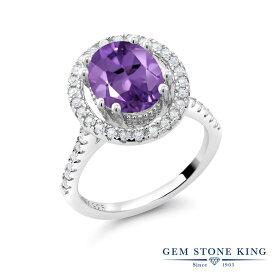 Gem Stone King 3.7カラット 天然 アメジスト 合成ホワイトサファイア (ダイヤのような無色透明) シルバー925 指輪 リング レディース 大粒 大ぶり マルチストーン 天然石 2月 誕生石 金属アレルギー対応 誕生日プレゼント