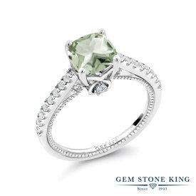 Gem Stone King 1.7カラット 天然 プラジオライト (グリーンアメジスト) 合成ホワイトサファイア (ダイヤのような無色透明) シルバー925 指輪 リング レディース 大粒 マルチストーン 天然石 金属アレルギー対応 誕生日プレゼント