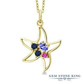 Gem Stone King 0.33カラット 天然石 タンザナイト 天然 サファイア シルバー925 イエローゴールドコーティング ネックレス レディース 小粒 天然石 12月 誕生石 金属アレルギー対応 誕生日プレゼント