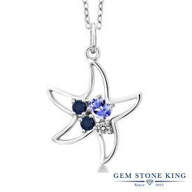 Gem Stone King 0.31カラット 天然石 タンザナイト 天然 サファイア 天然 ダイヤモンド シルバー925 ネックレス レディース 小粒 天然石 12月 誕生石 金属アレルギー対応 誕生日プレゼント