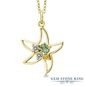 Gem Stone King 0.38カラット 天然 グリーンサファイア 天然 ダイヤモンド シルバー925 イエローゴールドコーティング ネックレス レディース 小粒 天然石 9月 誕生石 金属アレルギー対応 誕生日プレゼント