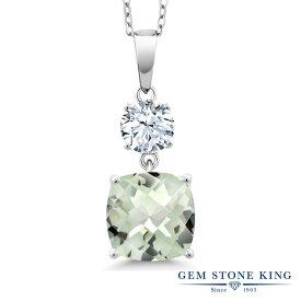 Gem Stone King 4.75カラット 天然 プラジオライト (グリーンアメジスト) 合成ホワイトサファイア (ダイヤのような無色透明) シルバー925 ネックレス ペンダント レディース 大粒 シンプル 天然石 金属アレルギー対応 誕生日プレゼント