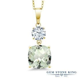 Gem Stone King 4.75カラット 天然 プラジオライト (グリーンアメジスト) 合成ホワイトサファイア (ダイヤのような無色透明) シルバー925 イエローゴールドコーティング ネックレス ペンダント レディース 大粒 シンプル 天然石 金属アレルギー対応 誕生日プレゼント