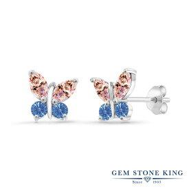 Gem Stone King 1.4カラット スワロフスキージルコニア (モルガナイトピーチ) シルバー925 ピアス レディース CZ 小粒 バタフライ スタッド 金属アレルギー対応 誕生日プレゼント
