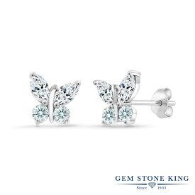 Gem Stone King 1.4カラット スワロフスキージルコニア (無色透明) シルバー925 ピアス レディース CZ 小粒 バタフライ スタッド 金属アレルギー対応 誕生日プレゼント