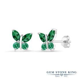 Gem Stone King 1.4カラット スワロフスキージルコニア (グリーン) シルバー925 ピアス レディース CZ 小粒 バタフライ スタッド 金属アレルギー対応 誕生日プレゼント