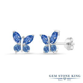 Gem Stone King 1.4カラット スワロフスキージルコニア (ファンシーブルー) シルバー925 ピアス レディース CZ 小粒 バタフライ スタッド 金属アレルギー対応 誕生日プレゼント