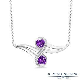 Gem Stone King 0.97カラット 天然 アメジスト 合成ホワイトサファイア (ダイヤのような無色透明) シルバー925 ネックレス レディース 小粒 インフィニティ 天然石 2月 誕生石 金属アレルギー対応 誕生日プレゼント