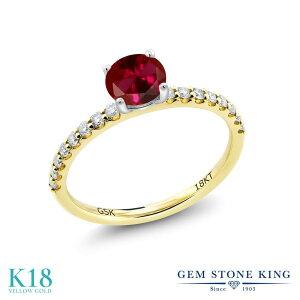 1.24カラット 合成ルビー 指輪 レディース リング 合成ダイヤモンド 18金 イエローゴールド K18 ブランド おしゃれ 赤 大粒 細身 マルチストーン 婚約指輪 エンゲージリング
