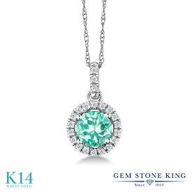 Gem Stone King 0.64カラット 天然 アパタイト 天然 ダイヤモンド 14金 ホワイトゴールド(K14) ネックレス ペンダント レディース 小粒 天然石 金属アレルギー対応 誕生日プレゼント