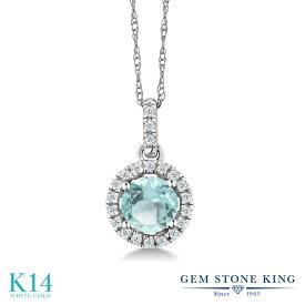 Gem Stone King 0.85カラット 天然 スカイブルートパーズ 天然 ダイヤモンド 14金 ホワイトゴールド(K14) ネックレス ペンダント レディース 天然石 11月 誕生石 金属アレルギー対応 誕生日プレゼント