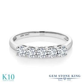 0.5カラット 合成ダイヤモンド 指輪 レディース リング 10金 ホワイトゴールド K10 ブランド おしゃれ 5連 ダイヤ 小粒 ハーフエタニティ プレゼント 女性 彼女 妻 誕生日 母の日