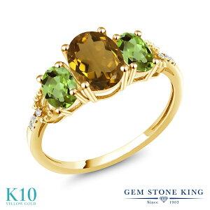 2.04カラット 天然石 ウィスキークォーツ 天然石 ペリドット 天然 ダイヤモンド 10金 イエローゴールド(K10) 指輪 レディース リング 大粒 スリーストーン 金属アレルギー対応 誕生日プレゼン