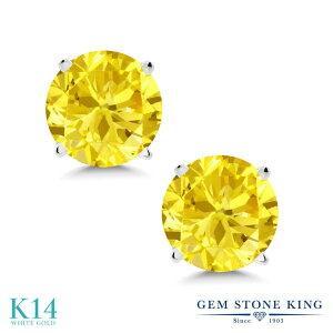 ジルコニア (イエロー) ピアス レディース 14金 ホワイトゴールド K14 ブランド おしゃれ 一粒 CZ 黄色 大粒 シンプル スタッド 金属アレルギー対応 母の日