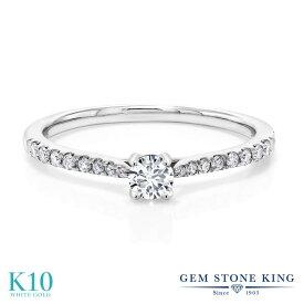 0.25カラット 合成ダイヤモンド 指輪 レディース リング 10金 ホワイトゴールド K10 ブランド おしゃれ ダイヤ 小粒 細身 小ぶり 小さめ マルチストーン 華奢 婚約指輪 エンゲージリング 母の日