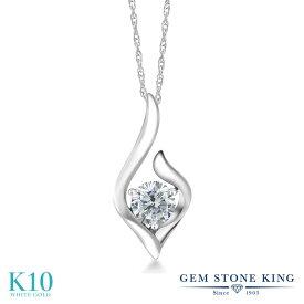 0.4カラット 合成ダイヤモンド ネックレス レディース 10金 ホワイトゴールド K10 ペンダント ダイヤ 小粒 一粒 シンプル プレゼント 女性 彼女 妻 誕生日 母の日