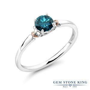 0.55カラット 天然 ブルーダイヤモンド 指輪 レディース リング &10金 ピンクゴールド K10 シルバー925 ブランド おしゃれ 一粒 ブルー ダイヤ 青 シンプル 細身 ソリティア 天然石 4月 誕生石