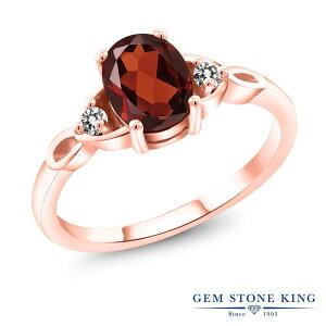 1.57カラット 天然 ガーネット 指輪 レディース リング ダイヤモンド ピンクゴールド 加工 シルバー925 ブランド おしゃれ 赤 大粒 シンプル スリーストーン 天然石 1月 誕生石 金属アレルギー