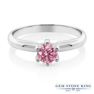 0.5カラット 合成ピンクダイヤモンド 指輪 レディース リング シルバー925 ブランド おしゃれ 一粒 ピンク ダイヤ 小粒 シンプル プレゼント 女性 彼女 妻 誕生日