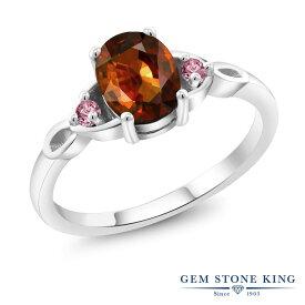2カラット 天然石 ジルコン (ブラウン) 指輪 レディース リング 合成ピンクダイヤモンド シルバー925 ブランド おしゃれ 茶色 大粒 シンプル スリーストーン プレゼント 女性 彼女 妻 誕生日 母の日