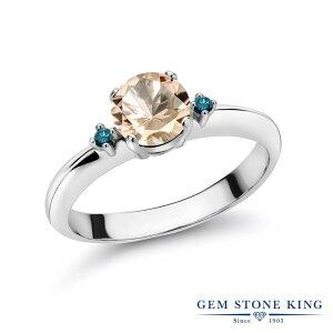 0.63カラット 天然 モルガナイト (ピーチ) 指輪 レディース リング ブルーダイヤモンド シルバー925 ブランド おしゃれ スリーストーン シンプル マルチストーン 天然石 3月 誕生石 婚約指輪 エ