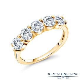 0.85カラット 合成ダイヤモンド 指輪 レディース リング イエローゴールド 加工 シルバー925 ブランド おしゃれ 5連 ダイヤ 小粒 プレゼント 女性 彼女 妻 誕生日 母の日