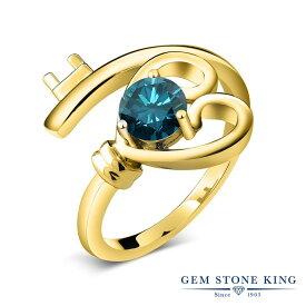 0.55カラット 天然 ブルーダイヤモンド 指輪 レディース リング イエローゴールド 加工 シルバー925 ブランド おしゃれ ハート キー 鍵 一粒 ブルー ダイヤ 青 ソリティア 天然石 4月 誕生石 プレゼント 女性 彼女 妻 誕生日 母の日