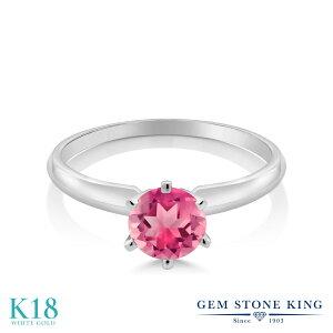 1.5カラット 天然 ミスティックトパーズ (ピンク) 指輪 レディース リング 18金 ホワイトゴールド K18 ブランド おしゃれ 一粒 大粒 シンプル ソリティア 天然石 婚約指輪 エンゲージリング
