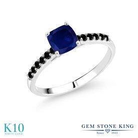 1.5カラット 天然 サファイア 指輪 レディース リング ブラックダイヤモンド 10金 ホワイトゴールド K10 ブランド おしゃれ 四角い パヴェ 青 大粒 マルチストーン 天然石 9月 誕生石 婚約指輪 エンゲージリング 母の日
