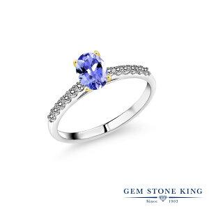 0.95カラット 天然石 タンザナイト 指輪 レディース リング 天然 ダイヤモンド ブランド おしゃれ オーバル パヴェ 青 マルチストーン 12月 誕生石 プレゼント 女性 彼女 妻 誕生日