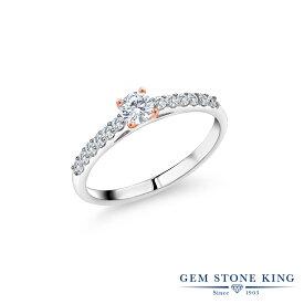 0.35カラット 合成ダイヤモンド 指輪 レディース リング ブランド おしゃれ 一粒 パヴェ ダイヤ 小粒 マルチストーン 華奢 細身 プレゼント 女性 彼女 妻 誕生日 母の日