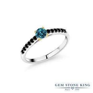 0.53カラット 天然 ロンドンブルートパーズ 指輪 レディース リング ブラックダイヤモンド ブランド おしゃれ 一粒 パヴェ 小粒 マルチストーン 華奢 細身 天然石 11月 誕生石 婚約指輪セット