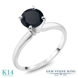 ジルコニア (ブラック) 指輪 レディース リング 14金 ホワイトゴールド K14 ブランド おしゃれ 一粒 ソリティア CZ 黒 大粒 シンプル プレゼント 女性 彼女 妻 誕生日 ホワイトデー お返し