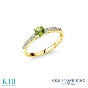 0.73カラット 天然石 ペリドット 指輪 レディース リング 合成ダイヤモンド 10金 ツートンゴールド K10 ブランド おしゃれ 一粒 パヴェ 緑 マルチストーン 8月 誕生石 プレゼント 女性 彼女 妻