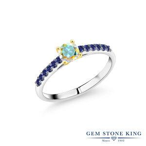 0.79カラット 天然石 ミスティックトパーズ (マーキュリーミスト) 指輪 レディース リング 合成サファイア ブランド おしゃれ 一粒 パヴェ マルチストーン 婚約指輪 エンゲージリング