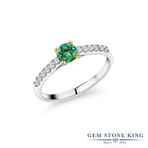 0.83カラット 天然石 トパーズ レインフォレスト (スワロフスキー 天然石) 指輪 レディース リング 合成ホワイトサファイア ブランド おしゃれ 一粒 パヴェ 緑 マルチストーン プレゼント 女