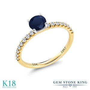 0.89カラット 天然 サファイア 指輪 レディース リング 合成ダイヤモンド 18金 ツートンゴールド K18 ブランド おしゃれ パヴェ 青 細身 小ぶり 小さめ マルチストーン 天然石 9月 誕生石 プレゼ