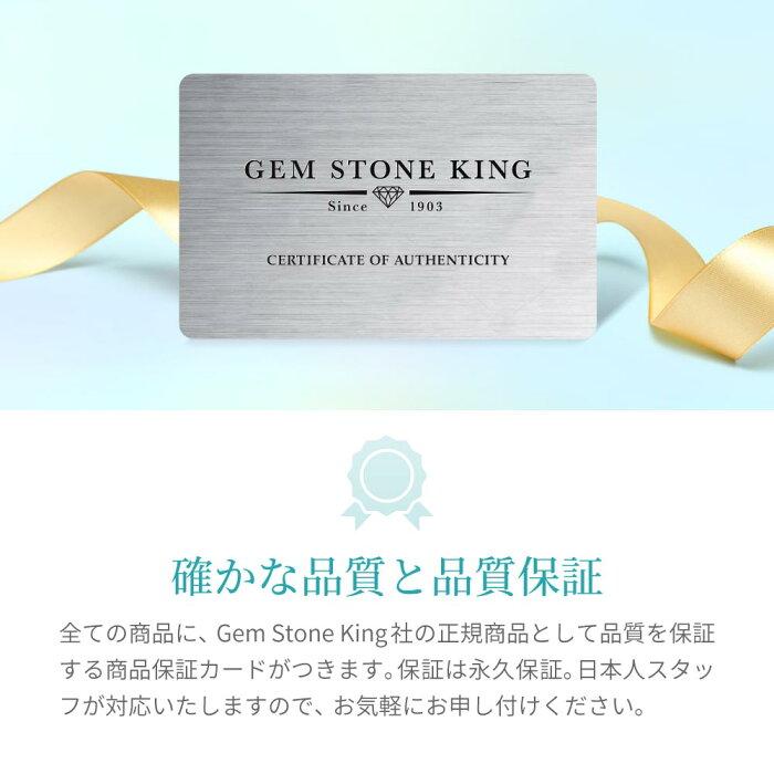 GemStoneKing2.84カラットシミュレイテッドホワイトオパール天然ダイヤモンド10金ホワイトゴールド(K10)天然ダイヤモンドペンダント&ピアスセットレディース大粒誕生石誕生日プレゼント