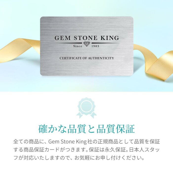 GemStoneKing1.94カラット天然モルガナイト(ピーチ)14金ホワイトゴールド(K14)天然ダイヤモンド指輪リングレディース大粒天然石誕生石誕生日プレゼント